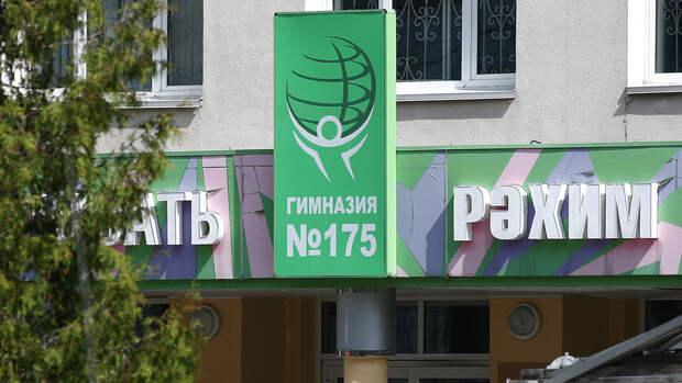 Двое из погибших школьников разбились, выпрыгнув из окна школы в Казани