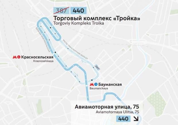 В районе Лефортово два автобусных маршрута объединили в один