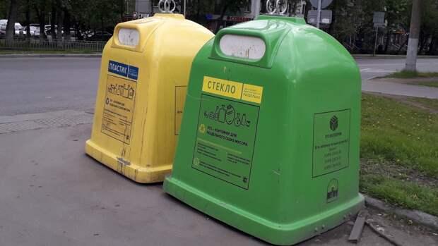 Российский экологический оператор проведет сессию на международном конгрессе в Петербурге
