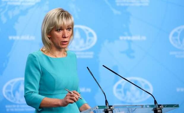На фото: официальный представитель МИД России Мария Захарова во время брифинга по текущим вопросам внешней политики