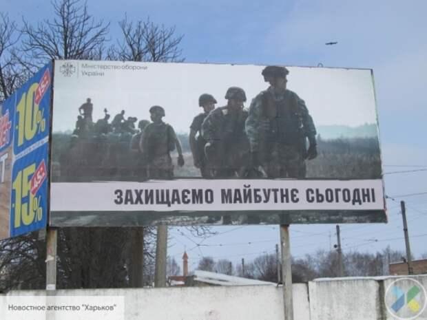 «Такое простить нельзя»: Монтян назвала украинских солдат «генетическим мусором»