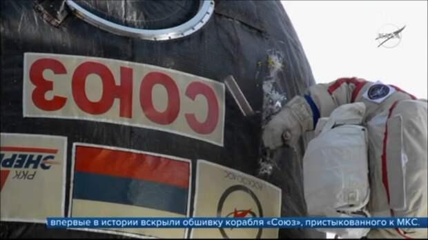 Резаком и ножницами по металлу: Российские космонавты впервые в истории вскрыли обшивку корабля «Союз» в открытом космосе