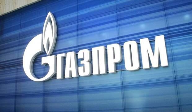 «Газпром» получил убыток поМСФО впервом квартале— впервые с2015 года