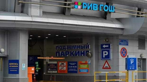 В Москве охранники «Европейского» подрались с посетителями