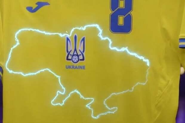 Украинские футболисты выступят на Евро-2020 в форме с силуэтом Крыма