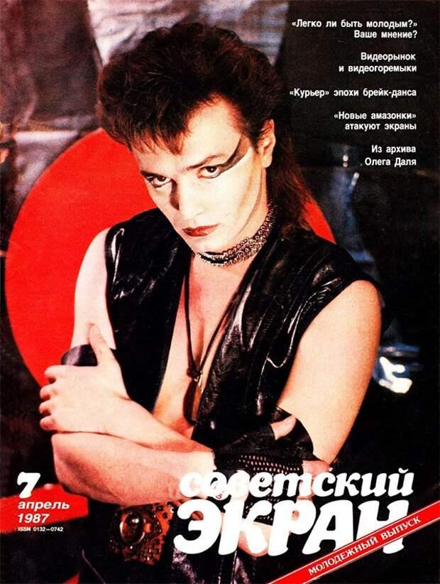 Семь главных ролей в кино советских рок музыкантов