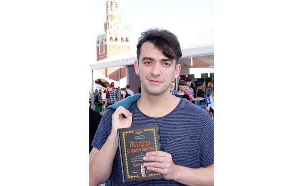 На книжном фестивале «Красная площадь» (Москва, июнь 2019 года). Фото: Дмитрий Шишков