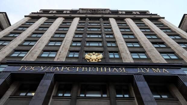 Депутаты Госдумы РФ разработали поправки об ужесточении оборота оружия