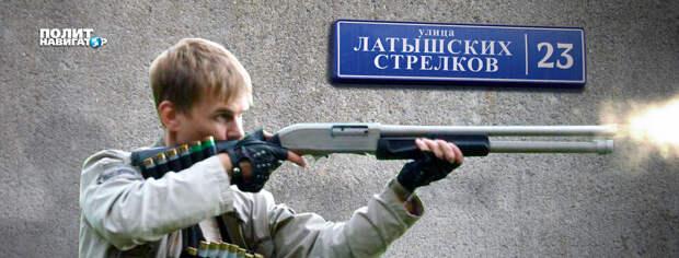 «Большевики и латышские стрелки». Жириновский нашел «виновных» в расстреле казанских школьников