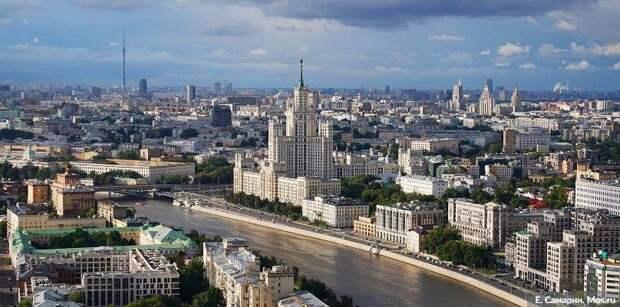 Москва поднялась на четвертое место в рейтинге 100 лучших городов мира. Фото: Е.Самарин, mos.ru
