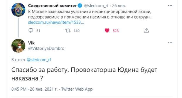 Пазл сложился Р.Юдина
