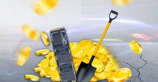 Добыча криптовалюты на SSD выводит его из строя за несколько месяцев