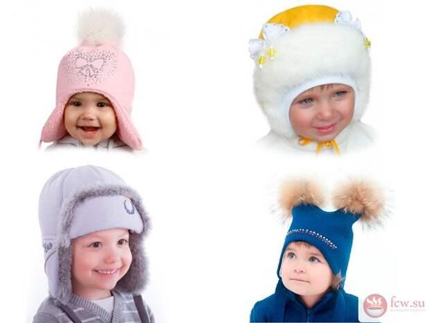Детская шапка для зимы: выбираем с умом