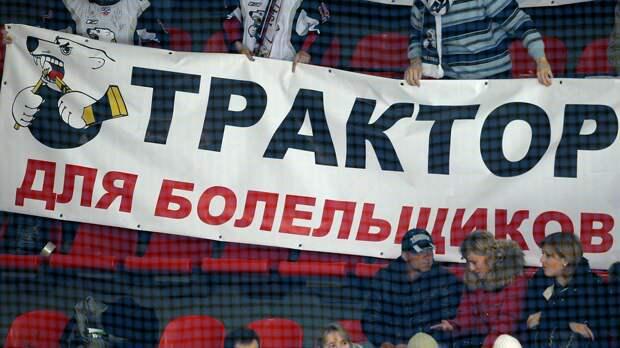 Фанаты объявили войну боссам главного аутсайдера КХЛ. «Трактору» поможет только тотальная чистка