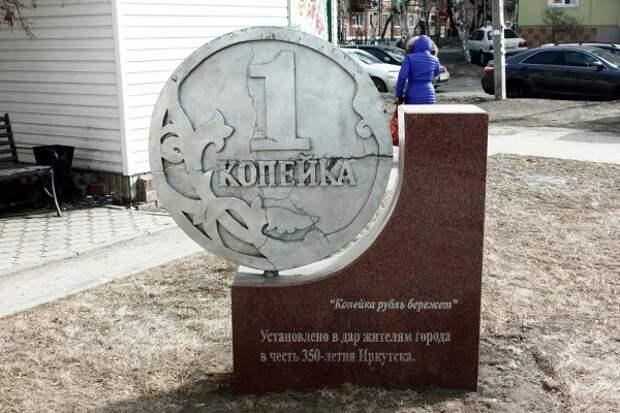 В «Совете матерей» России назвали поговорку про копейку и рубль устаревшей