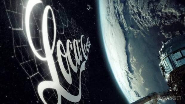 Avant Space будет транслировать рекламу из космоса