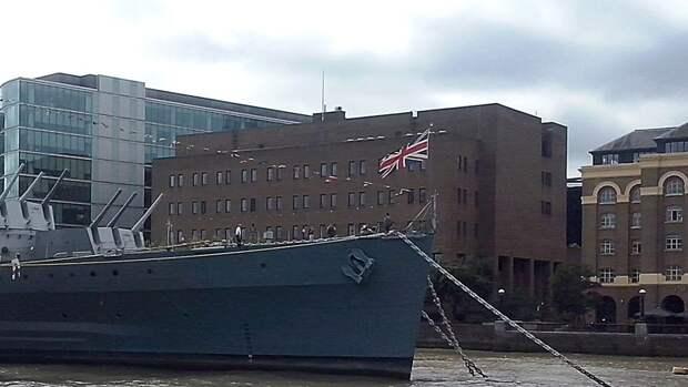 Британцы высмеяли поход корабля королевских ВМС в Черное море