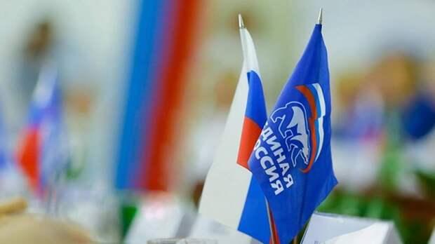 Более 3 млн избирателей зарегистрировалось на праймериз «Единой России»