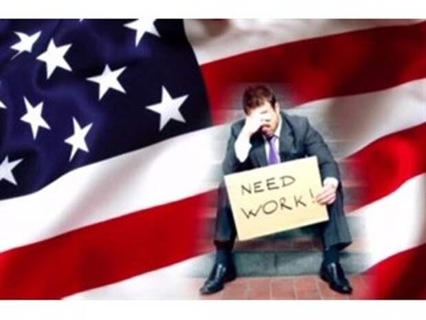 США как социальный эксперимент
