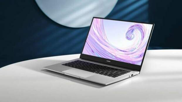 Компания Huawei выпустила ноутбук на Kirin 990 с возможностью установки HarmonyOS