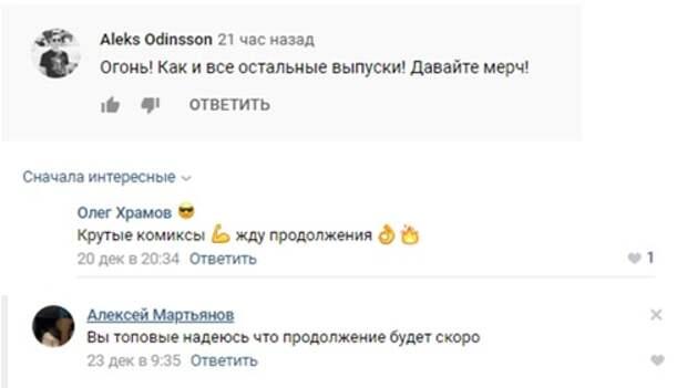 ЧВК «Вагнера» заслужила признание пользователей Сети
