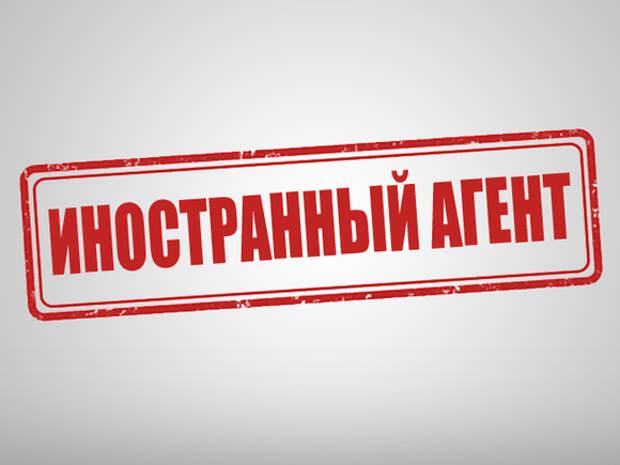 «Первый канал» получил штраф за сюжет СМИ-иноагента