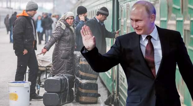 Павел Пряников. Прошение о ниспослании мигрантов