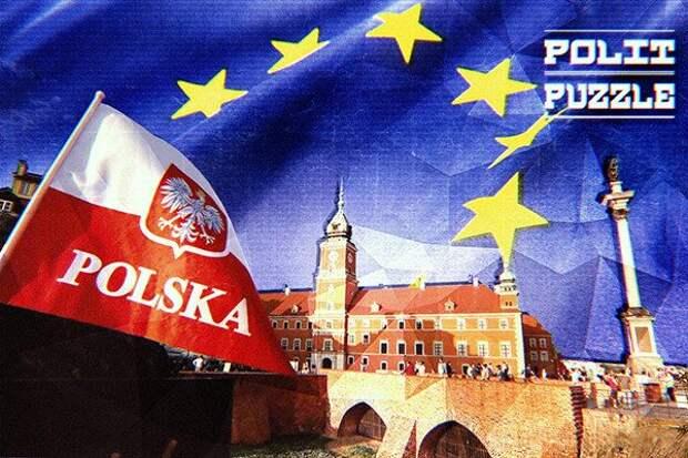 Решение ЕС оштрафовать Польшу на миллион евро в день вызвало бурю эмоций у поляков