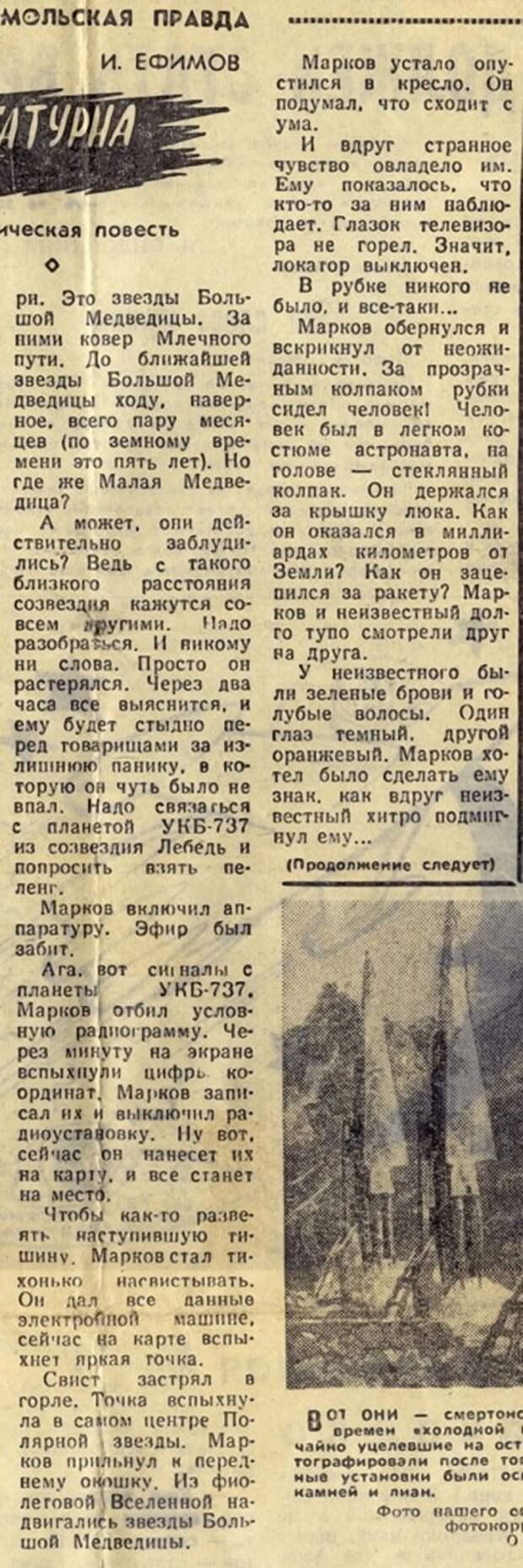 gazeta013
