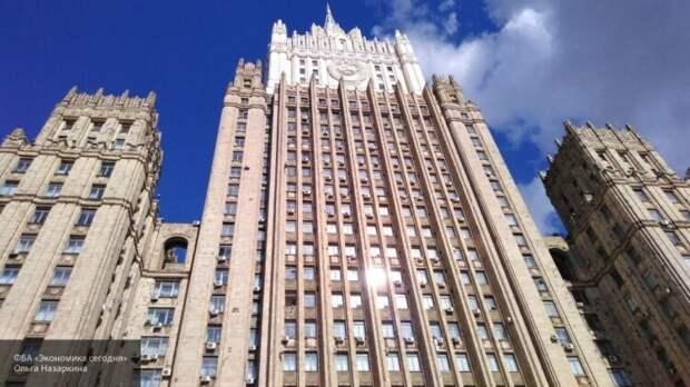 МИД РФ заявил, что ФРГ тормозит диалог по ситуации с Навальным