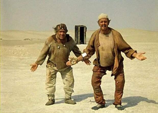 """1 декабря 1986 года состоялась премьера фильма """"Кин-дза-дза""""."""