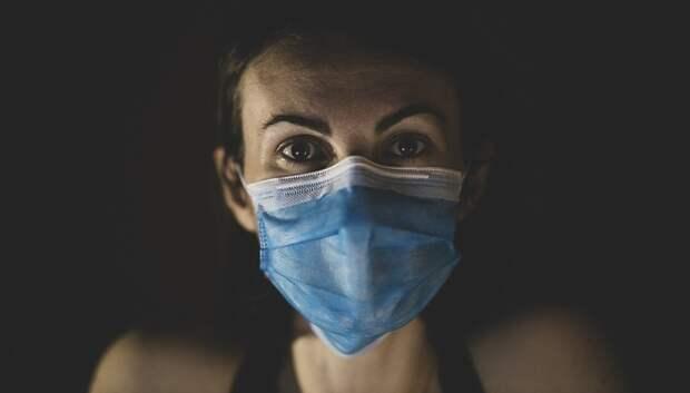 32 человека с коронавирусом скончались в Подмосковье за сутки
