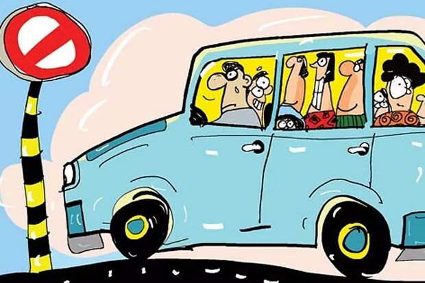 Минтранс собирается установить жесткие ограничения для совместных поездок