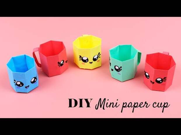 Простые поделки из бумаги своими руками / Как сделать стаканчик из бумаги / Оригами для начинающих