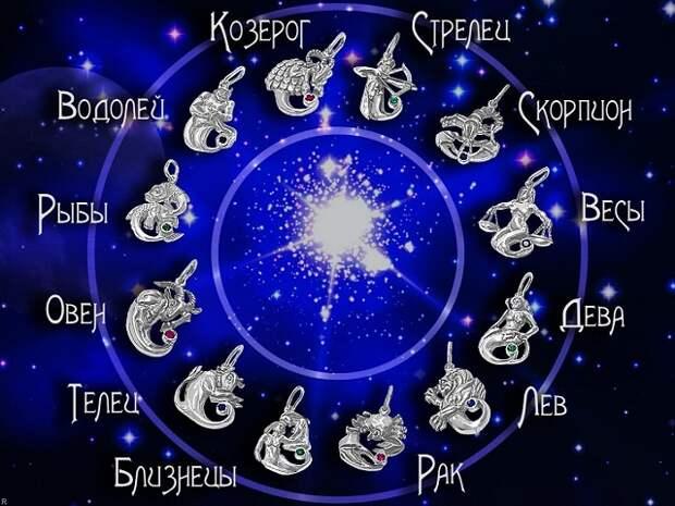 Гороскоп на неделю с 7 по 13 июня: звезды советуют отдохнуть