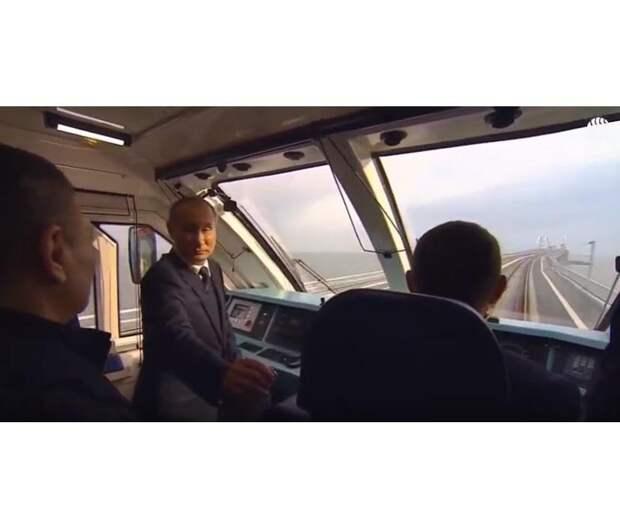 Путин проехал на поезде из Керчи в Тамань по Крымскому мосту