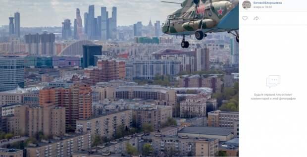 Фото дня: вертолет над Хорошевским