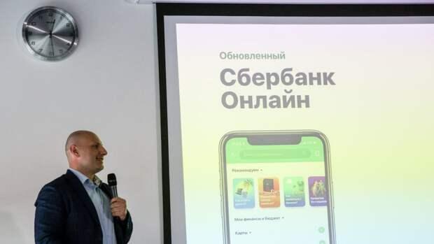 """Сериал """"Как в """"Сбере""""""""о крупнейшем российском банке выйдет в ноябре"""