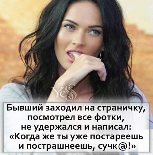 Переписка на сайте знакомств:  - Предлагаю встретиться в понедельник у метро Петроградская...