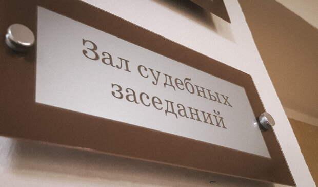 Задержанную сотрудницу мэрии Оренбурга отправили под домашний арест