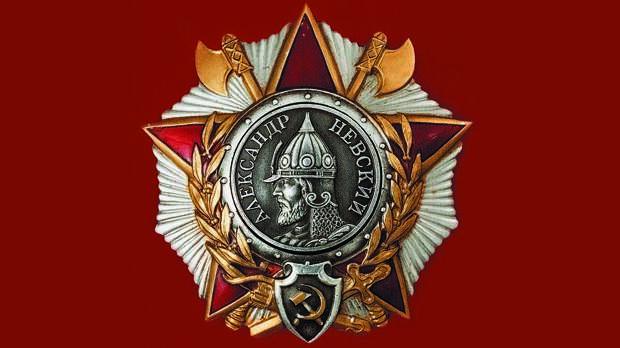 Боевой интернационал: за что иностранцев награждали орденом Александра Невского