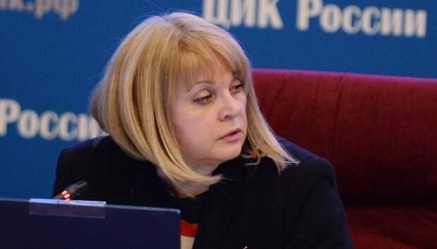 Памфилова: Всех членов избиркомов протестируют в Подмосковье на коронавирус
