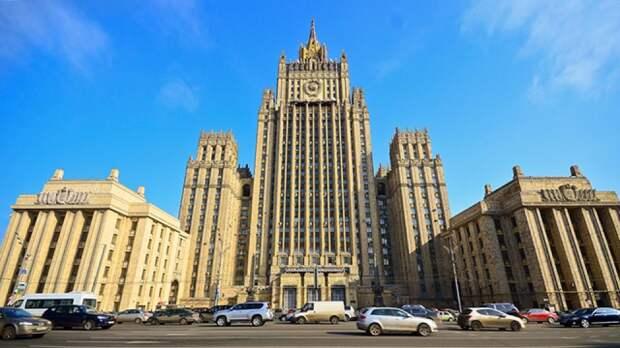 В МИД РФ назвали цель санкций ЕС