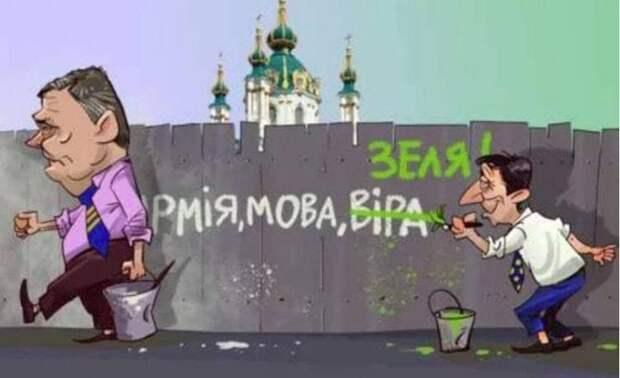 «Накануне грандиозного шухера»: почему Зеленский «включил Геббельса»?