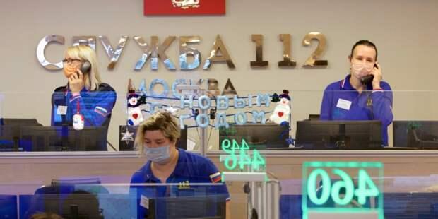 В декабре операторы Системы 112 приняли более 280 тысяч звонков