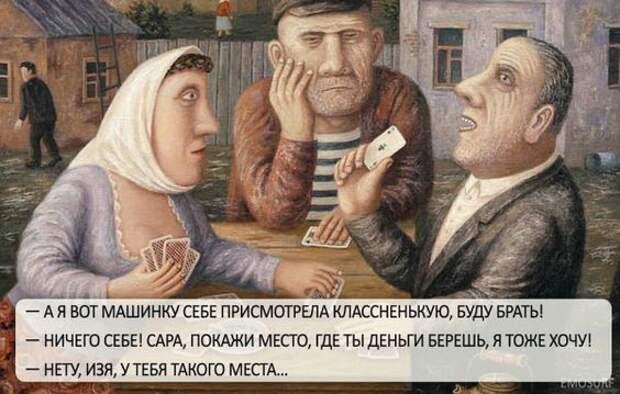 Деревенского парня перед свадьбой наставляет батюшка:  - В семейной жизни у вас должны быть всегда любовь и согласие...
