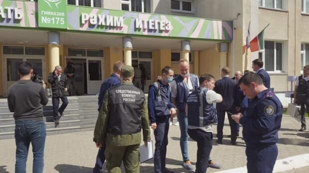 Число жертв трагедии в школе Казани возросло до девяти