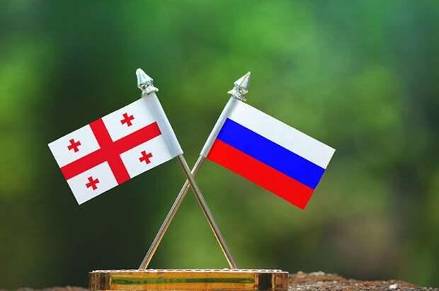 Вопросы восстановления дипломатических отношений Грузии и России