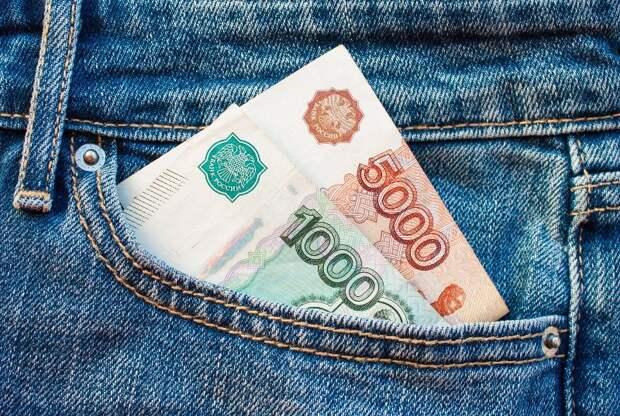 Следствием УВД по САО возбуждено уголовное дело по факту мошенничества