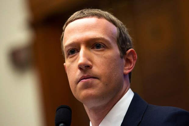 СМИ: из-за утечки данных в Сеть попал номер телефона Цукерберга